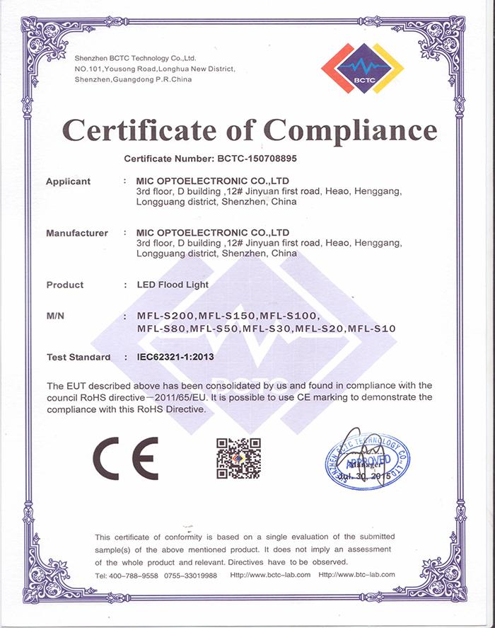 BCTC-150708895-1
