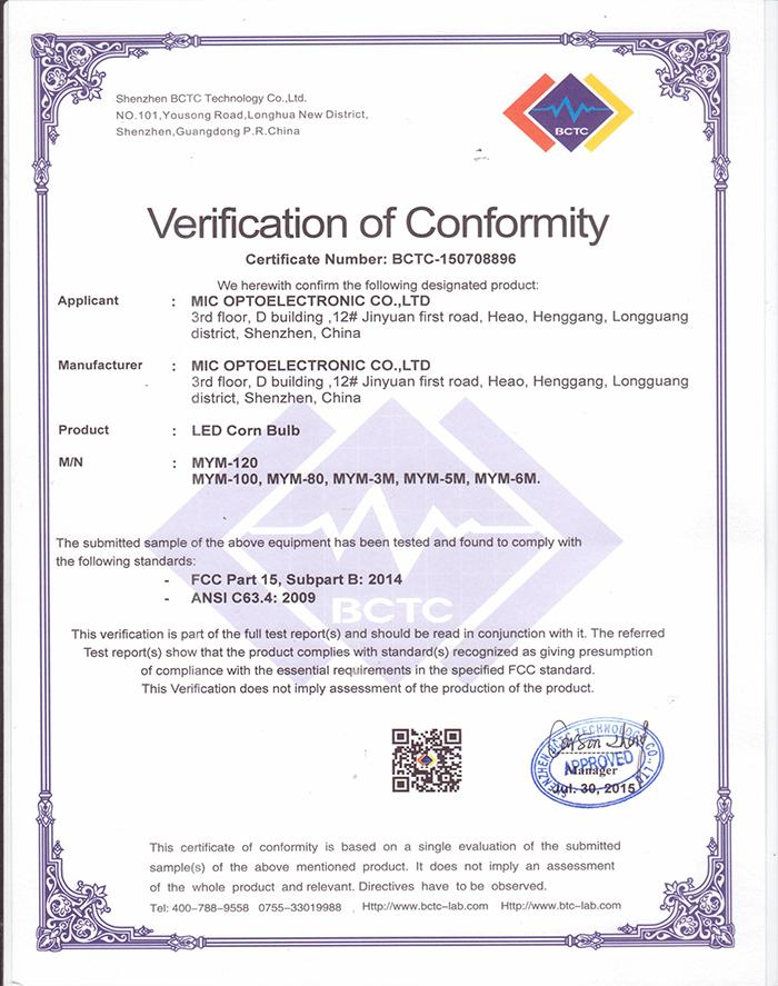 BCTC-150708896-1