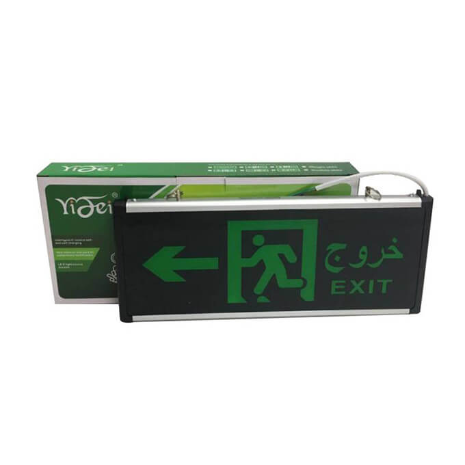 exit sign light-01